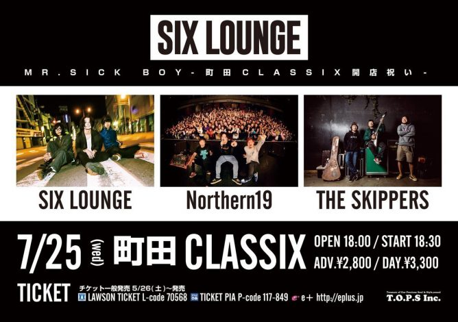 sixlounge725