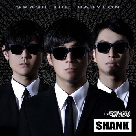 SHANK_A